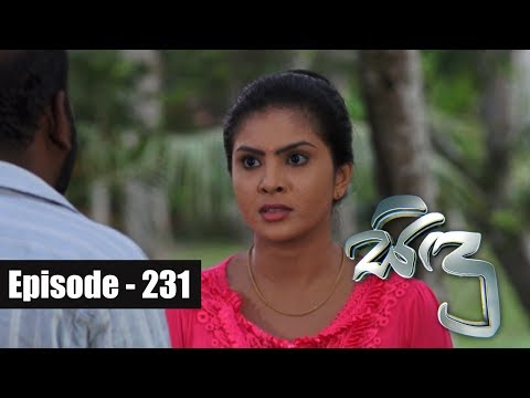 Sidu - Episode 231 26th June 2017
