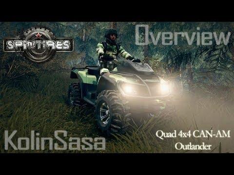 ATV Outlander v2