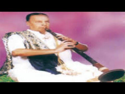 Raramma (nadhaswaram Marriage Instrumental Song) - Indian Classical By T. R. Dakshina Moorthy video