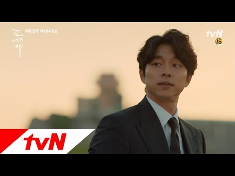 Guardian : The Lonely and Great God [MV] 도깨비 OST Part 4 'Beautiful - Crush' 뮤직비디오 공개 161217 EP.6