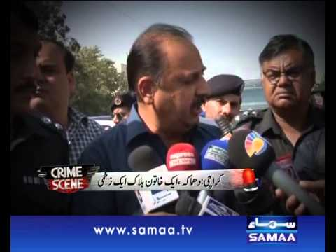 Crime Scene, Jali Peer Aur Masoom Nausheen, Dec 18, 2013 video