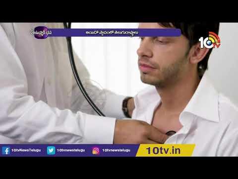 ఈ రెండు అలవాట్లలో మనవాళ్లే టాప్ | Effects Of Smoking & Alcohol On The Body | 10TV News