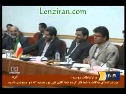 Russian silly comment on resemblance of Iranian authorities