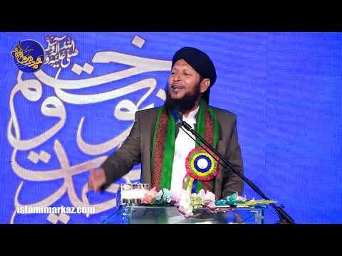 Janab Syed Aqeel Aqeel Al-Najm Qadri | Khatm-e-Nabuwat, Wahdat-e-Ummat Conference 1441/2019