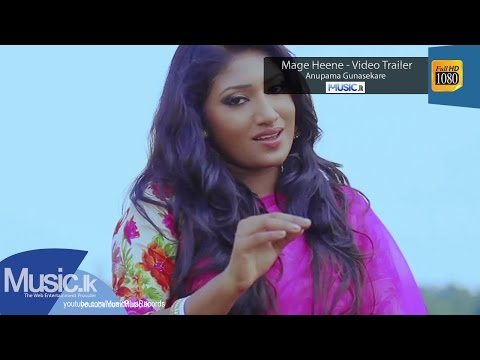 Mage Heene - Video Trailer - Anupama Gunasekare