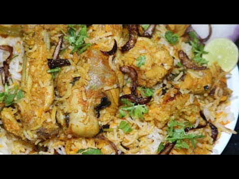 Hyderabadi Chicken Dum Biryani | Restaurant Style Chicken Biryani
