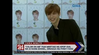 "24 Oras: ""Color On Me"" fan meeting ng Kpop idol na si Kang Daniel, dinagsa ng Pinoy fans"