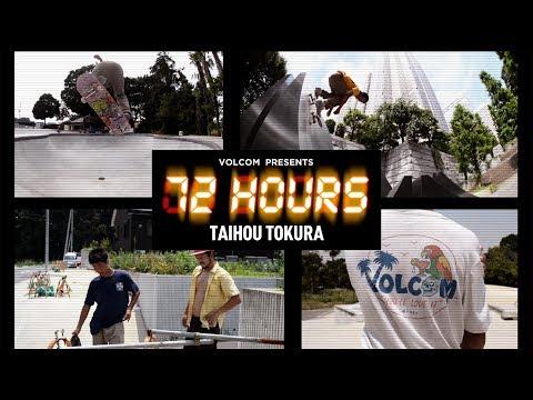 72HOURS - TAIHOU TOKURA [VHSMAG]