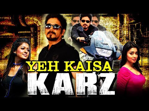 Yeh Kaisa Karz (Boss) Telugu Hindi Dubbed Full Movie | Nagarjuna, Nayanthara, Shriya Saran