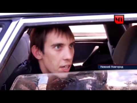Водитель-наркоман час врал и оскорблял нижегородских полицейских