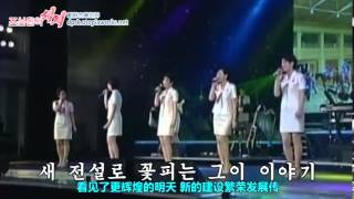 [록화실황] 인민의 환희 (녀성중창) | DPRK New Song: Happiness of People(Moranbong Band)