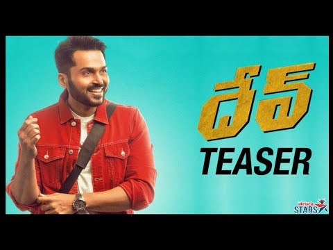 Dev Movie Teaser | Dev Teaser Review | Karthi | Rakul Preet Singh | Harish Jayraj | Telugu Stars