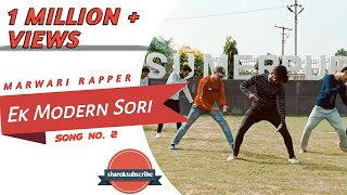 MARWARI RAPPER | EK MODERN SORI MARWARI RAP SONG 2019 | MARWADI RAPPER | #MR2 |