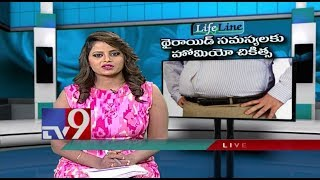 Thyroid symptoms and problems || Homeopathic treatment - LifeLine