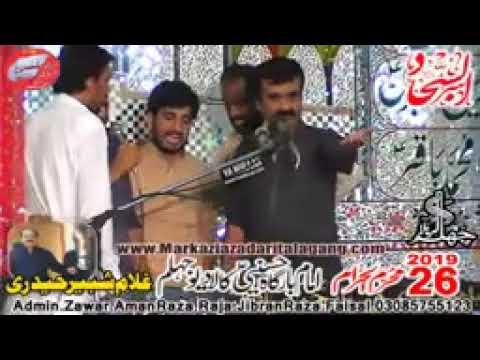 zakir Qazi waseem 26 Muharram 2019 jhelum