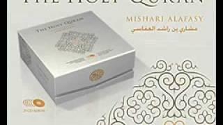 مشارى راشد سورة آل عمران( 6 - Mishary Rashid  surat Al-Imran( 1