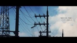 【明日世界が滅ぶなら】 歌ってみた☁(Kurokumo-Ashita sekaiga horobunara)