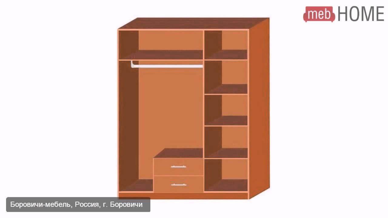 Шкаф 3-х дверный.
