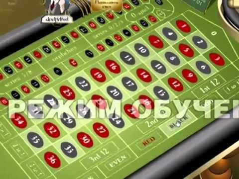 Кентарийская рулетка всплывает сайт казино вулкан