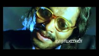 Aathi Narayana - Aathi Narayana Tamil Movie Trailer