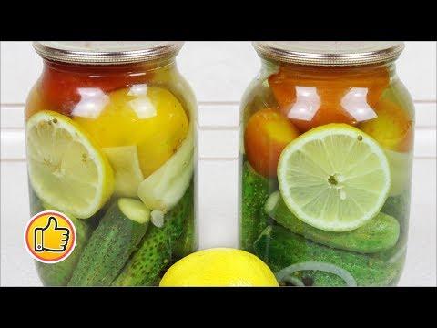 Консервация Овощного Ассорти с Лимоном на Зиму (Без Уксуса)   Pickled Vegetables with Lemon