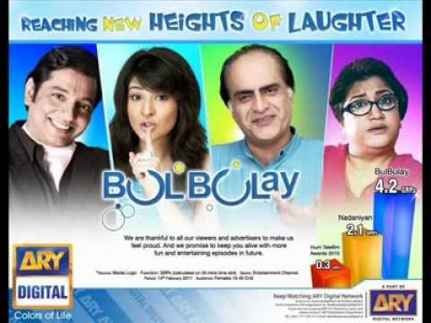 BulBulay Title song.mp4