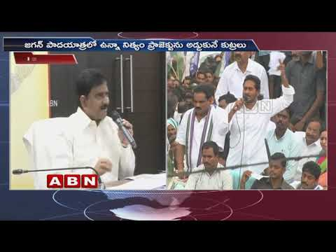 Minister Devineni Uma Maheswara Rao Slams YS Jagan