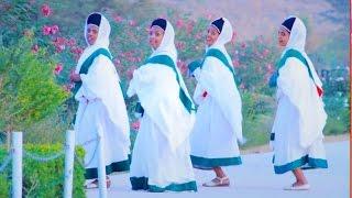 Nasraa Yusuuf - Wallalee Mala koo ዋላሌ ማላ ኮ (Oromiffa)
