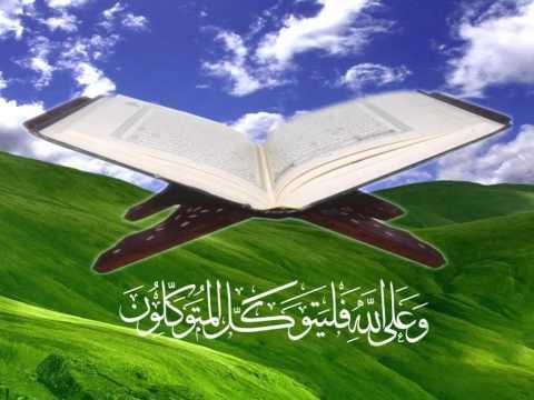 019 Surah Al-Mariam Full with Hindi Translation