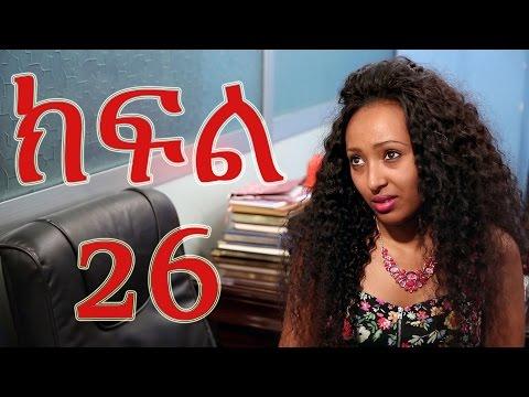 Meleket Drama - Episode 26