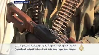 """القوات الصومالية تسيطر علـى مدينة """"بولا مرير"""""""