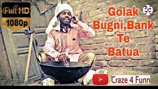 Golak Bugni Bank Te Batua | Murari Ki Cocktail | Harish Verma |Simi chahal|Realising On13 Aprail2018