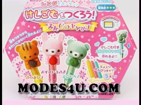 DIY: eraser making kit for pencil caps kawaii animals
