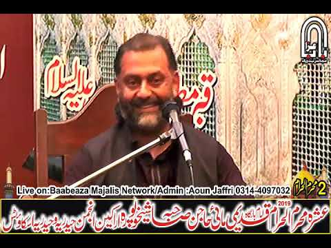 Allama Murtaza Mehdi  2 Muharram 2019 Imam Bargah mayee hajan Sheikhupura (www.baabeaza.com)