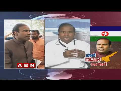 Discussion  KA Paul over Vangaveeti Radha and present Politics in AP  Part  2  ABN Telugu