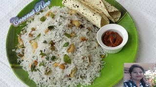 Coconut Rice Recipe||Coconut Rice||Quick n Easy Rice Recipe for Lunch Box||South Indian Rice Recipe