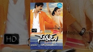 Sevakudu HD (2013) || Telugu Full Movie || Srikanth - Charmi
