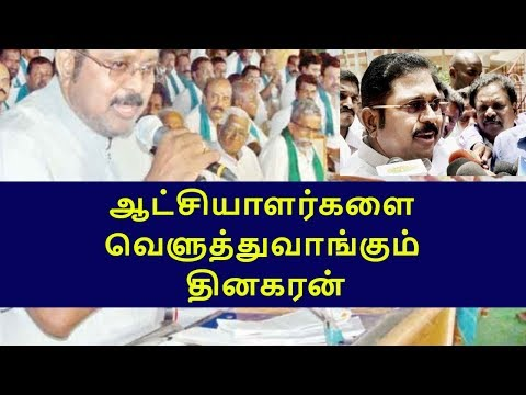 Rulers Thinking That Earning Is Enough Because|tamilnadu Political News|live News Tamil