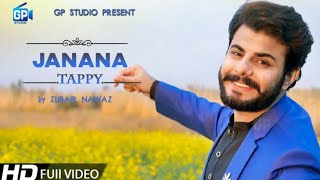 Zubair Nawaz New Songs 2019 | Pashto New Tappy Tappaezy | Best Music Video | latest music
