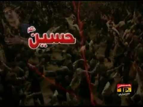 Zamin Ali Medaan-e- Karbala (sindhi)  2011-12 (noha) video