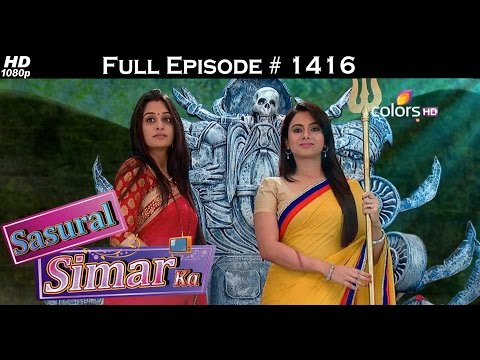 Sasural Simar Ka - 12th February 2016 - ससुराल सीमर का - Full Episode (HD) thumbnail