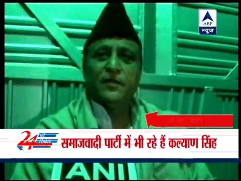 Azam Khan takes a diga at Kalyan Singh over his return to BJP