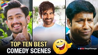 Top Ten Best Telugu Comedy Scenes | Raja The Great | Raju Gari Gadhi | Lover | Telugu FilmNagar