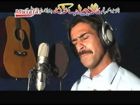Pashto New Song By  Zaman Zaheer( Yarana Yarana) video