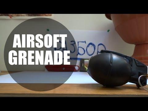Airsoft Grenade \ Взрывы и разбор страйкбольных гранат