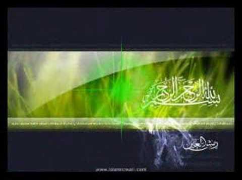 Arapça Ilahi Mustafa Yılmaz Ahmed Ya Habibi video