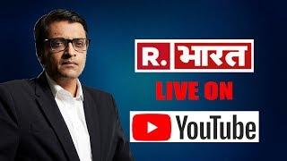Watch Republic Bharat Live   रिपब्लिक भारत Live   Hindi News 24x7 Live
