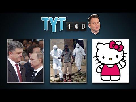 Ukraine Crisis, Banks Hacked, CEO Kicks Puppy & Hello Kitty Shocker | TYT140 (August 28, 2014)
