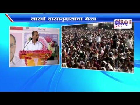 Appasaheb Dharmadhikari Nirupan Seg1 video