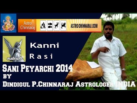 Sani Peyarchi 2014 Kanni Rasi By Dindigul P.chinnaraj Astrologer India video